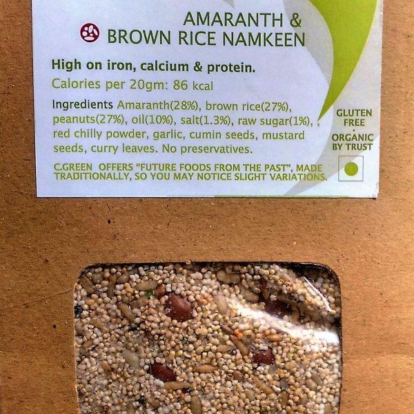 Amaranth Br Rice Namkeen Full